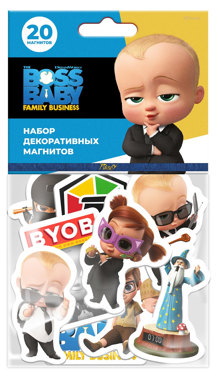 Набор магнитов Босс-Молокосос (20 шт.)