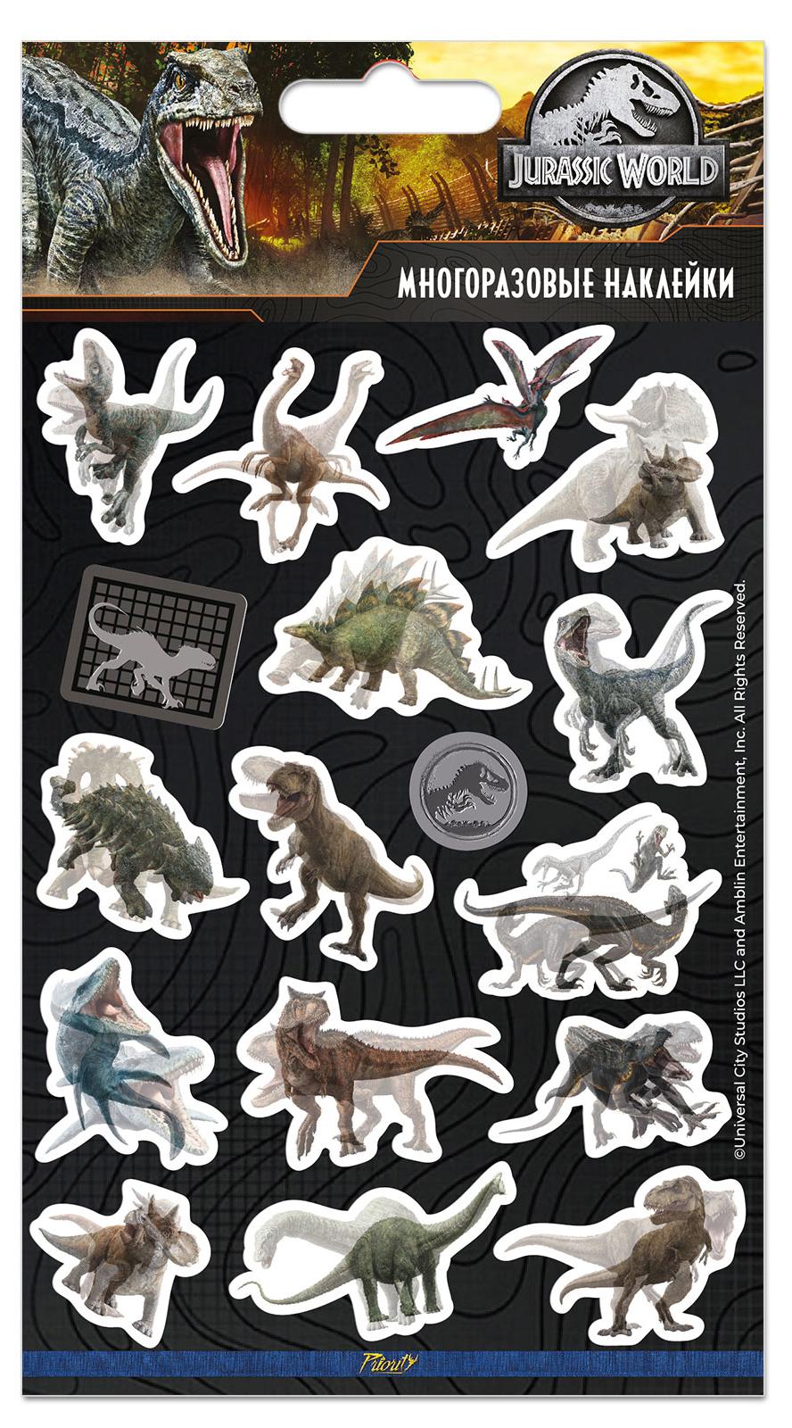 Набор наклеек 3D Парк Юрского периода 1 (110х200)