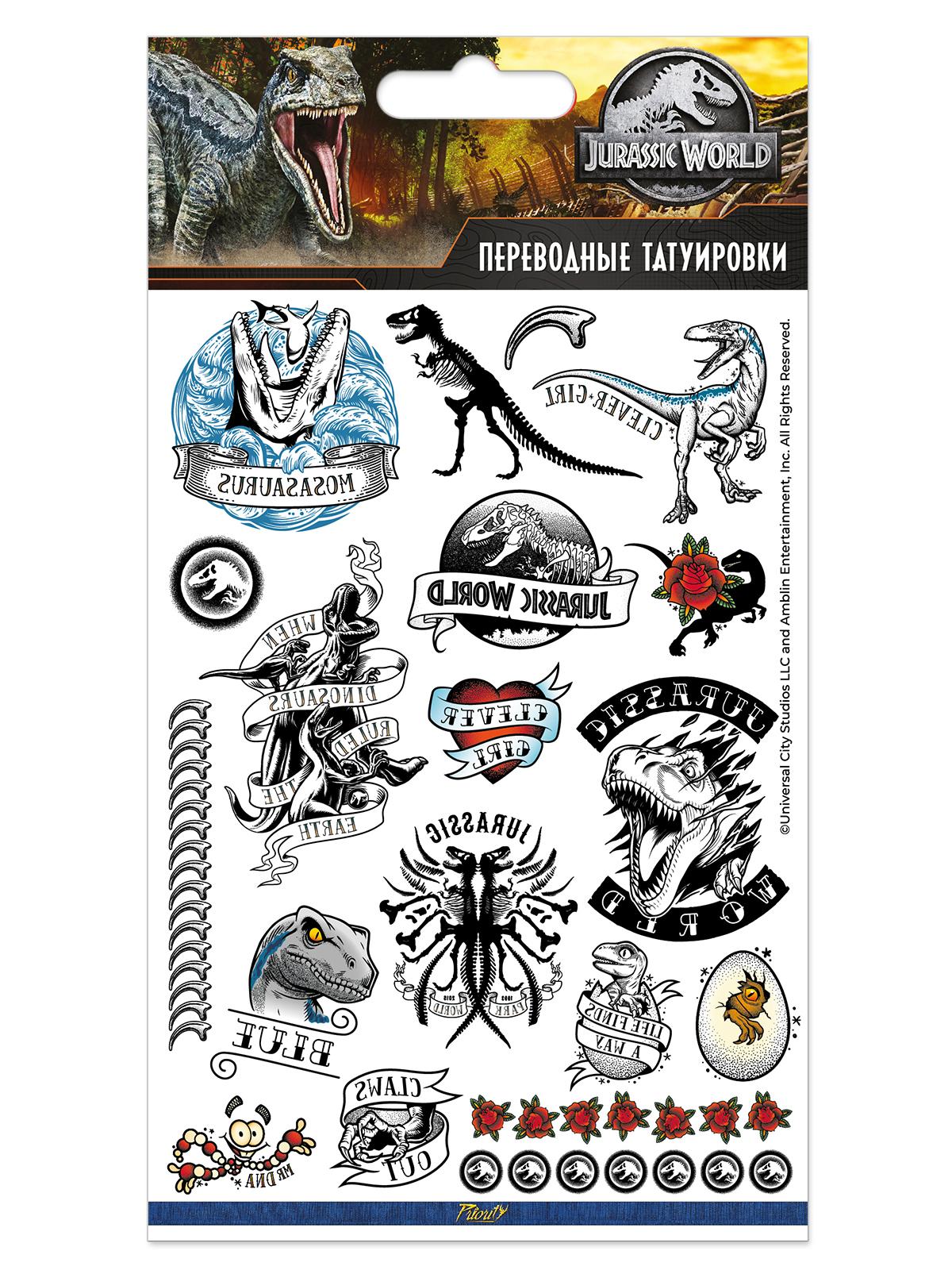 Набор татуировок переводных Парк Юрского периода 2 (110х200)