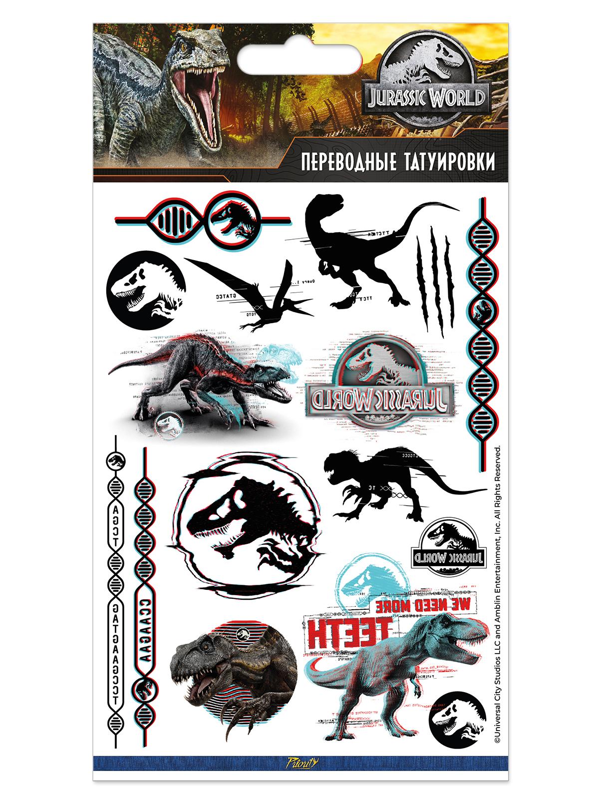 Набор татуировок переводных Парк Юрского периода 3 (110х200)