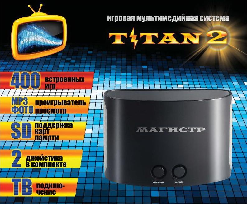 SEGA Magistr Titan 2 (8+16Bit) (черный) + 400 встроенных игр