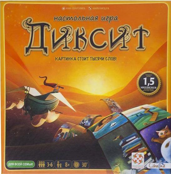 Настольная игра Диксит. Обновленная версия