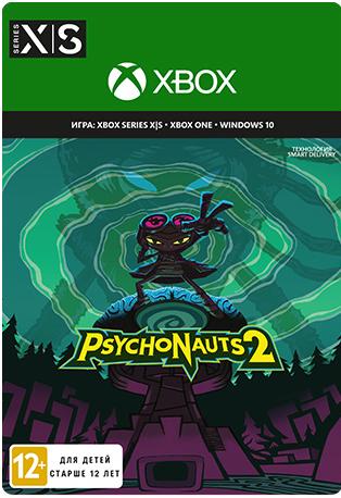 Psychonauts 2 [Xbox/Win10, Цифровая версия] (Цифровая версия)