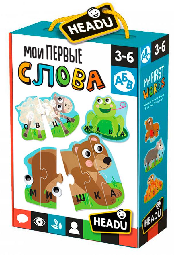 Фото - Настольная игра Мои первые слова настольная игра радуга в мире слов 2 первые слова с 923