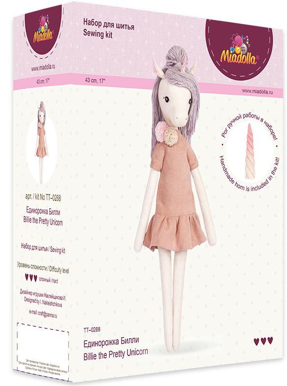 Набор для изготовления игрушки Miadolla: Единорожка Билли
