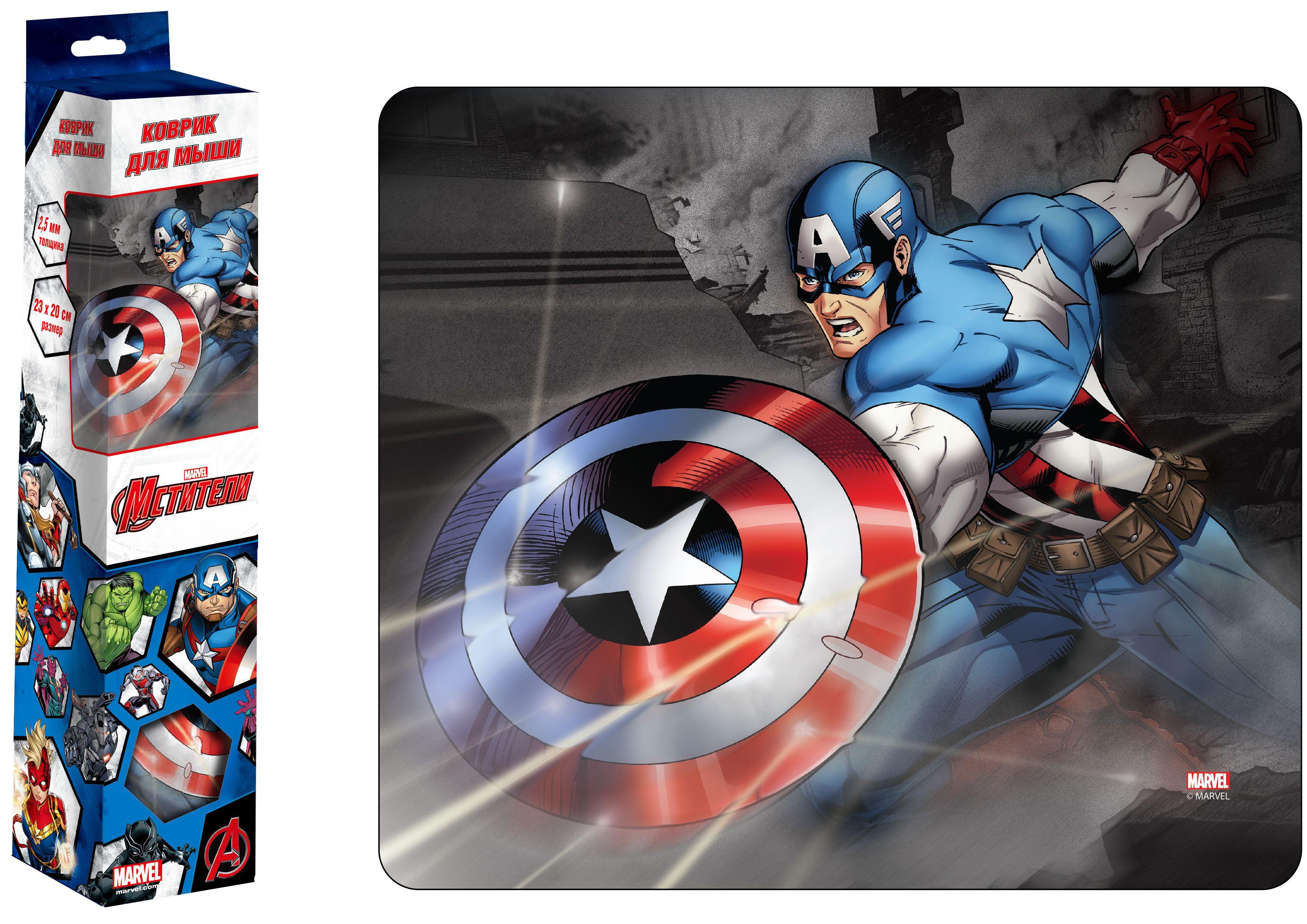 Коврик для мыши Marvel – Captain America