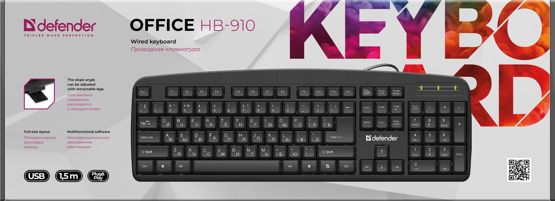 Клавиатура Defender Office HB-910 RU, полноразмерная для PC (черный) (45910)