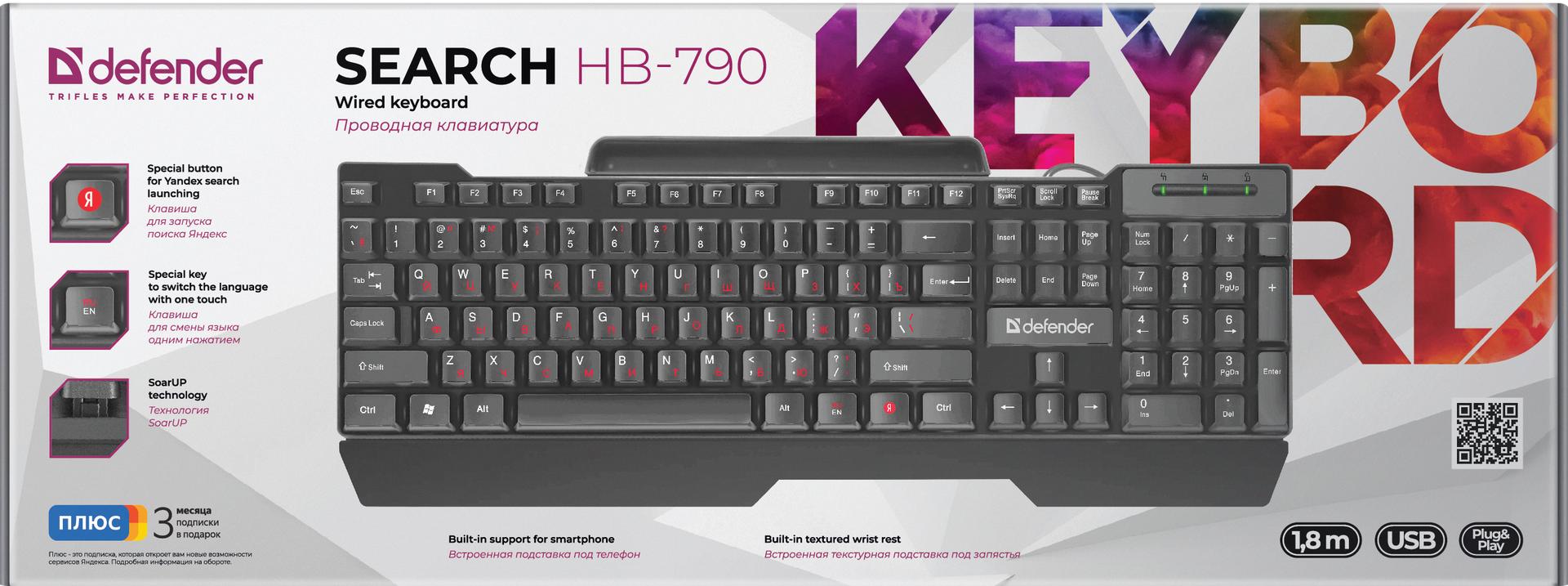 Клавиатура Defender Search HB-790 RU, полноразмерная для PC (черный) (45790)