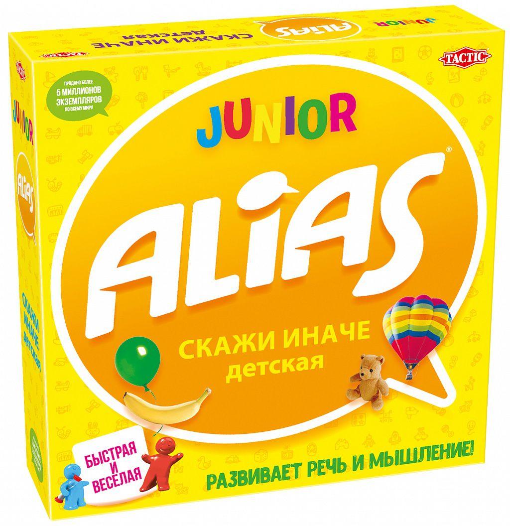 Настольная игра ALIAS Junior: Скажи иначе – Для детей. Компактная (переиздание)