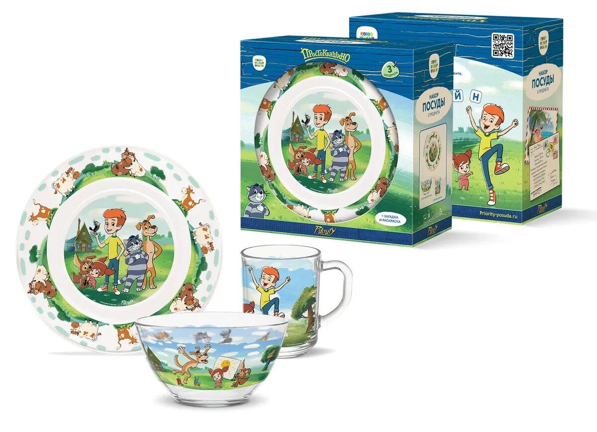 Набор детской посуды Простоквашино