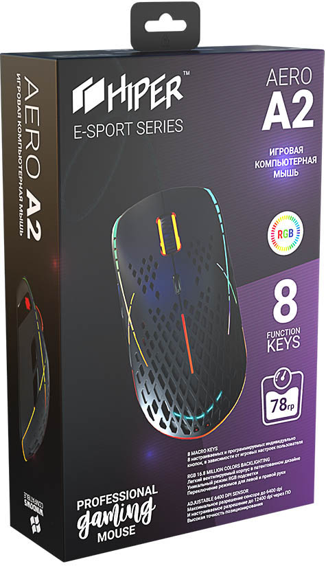 Фото - Мышь игровая HIPER Aero A-2 чёрная (USB, 8 кнопок, 6400 dpi, RGB подсветка) мышь игровая redragon invader rgb 8 кнопок 10000 dpi 78332
