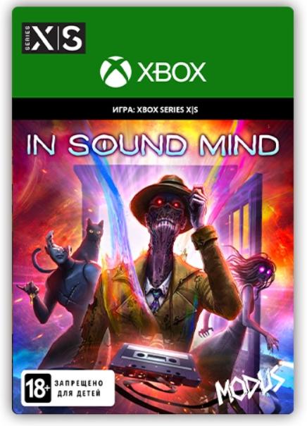 mind games In Sound Mind [Xbox Series X, Цифровая версия] (Цифровая версия)