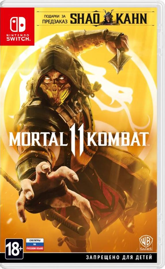 Mortal Kombat 11 [Switch] фото