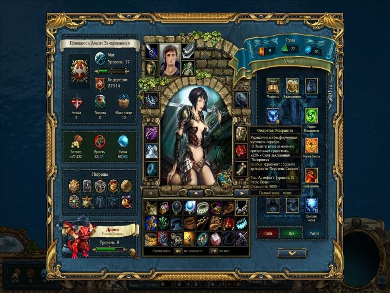 King's Bounty: Перекрестки миров [PC, Цифровая версия] (Цифровая версия) от 1С Интерес