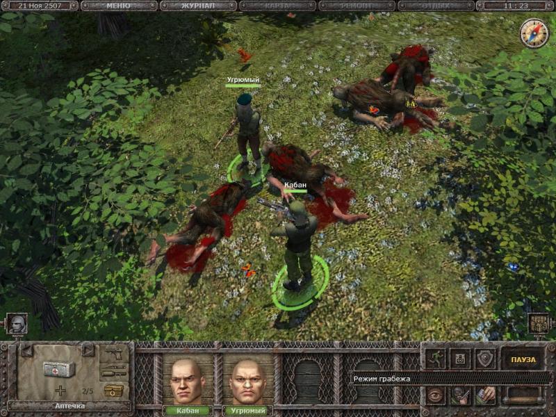 Скриншот Санитары подземелий 5.