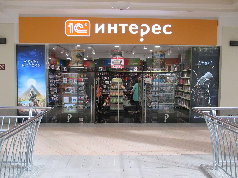 Атриум магазины схема