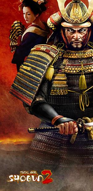 total_war_shogun_2.jpg
