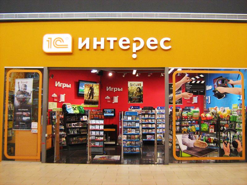 наш магазин официальный сайт омск
