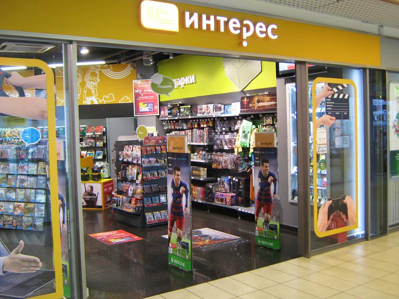Магазины на семеновской в москве 2 гривны 1996 года цена в украине