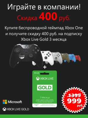 Покупка игр через 1с установка 1с7 на 64раз