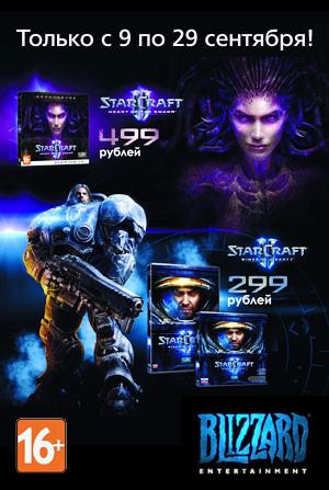 StarCraft II_игра_купить_отзывы