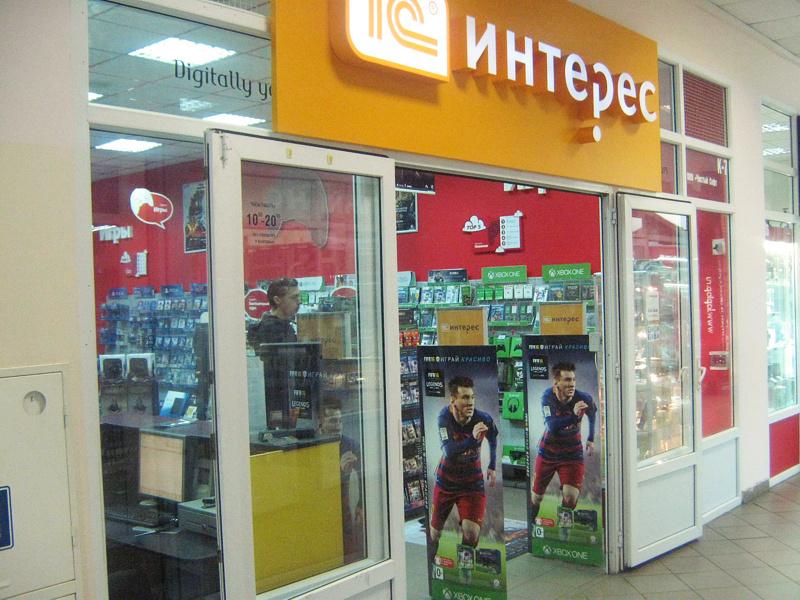 Будёновский, компьютерный центр, улица Будённого