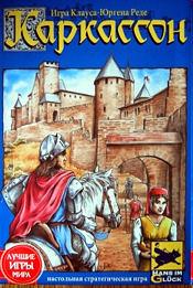 Настольная игра Каркассон hobby world игра каркассон королевский подарок