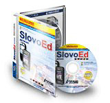 SlovoEd Deluxe для Windows Mobile