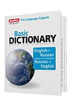 Berlitz Basic англо-русско-английский словарь для Windows (Цифровая версия) от 1С Интерес