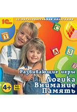 Развивающие игры. Логика. Внимание. Память. 4 года (Цифровая версия)Программа направлена на расширение кругозора детей от 4 лет и тренировку их памяти, логики, внимания<br>