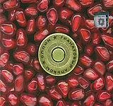 Сплин: Гранатовый альбом (CD)
