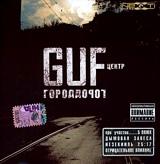 Guf: Город дороГ (CD)
