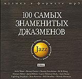 Сборник: Jazz – 100 самых знаменитых джазменов (CD)&amp;laquo;Джаз. 100 самых знаменитых произведений&amp;raquo; - диск на котором собраны записи лучших исполнителей джаза и блюза.<br>