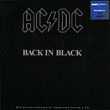 AC/DC – Back In Black (CD)