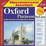 Oxford Platinum DeLuxeВ разделах введены новые режимы обучения и новые виды упражнений. Изменен и существенно улучшен интерфейс. Теперь все подсистемы объединены в единую среду, и пользователь может произвольно, в любой последовательности, перемещаться по разделам курса.<br>