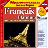 Francais Platinum DeLuxe english platinum deluxe