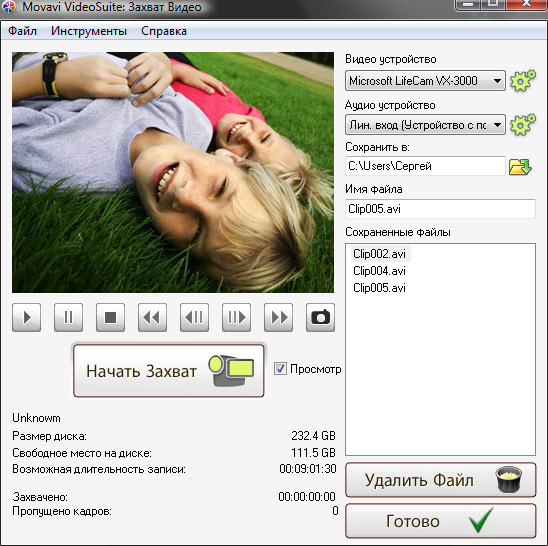 Movavi VideoSuite 5.7.2 Portable.