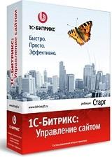 1С-Битрикс: Управление сайтом - Старт (лицензия)