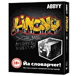 ABBYY Lingvo x3 Medved EditionABBYY Lingvo X3 ME (Medved Edition) &amp;ndash; это мир сленга, интернет-сокращений и местных наречий!<br>