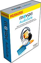 Movavi AudioSuite. БизнесверсияMovavi AudioSuite&amp;ndash; это шесть полнофункциональных программ для меломанов и обладателей музыкальных коллекций. Продукт позволяет записывать музыку, сохранять диски на компьютер, конвертировать музыку для мобильных устройств, записывать аудиодиски, сохранять звук из роликов на YouTube и любых фильмов или видеоклипов<br>