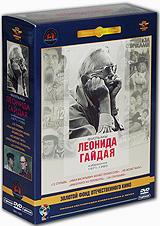 Фильмы Леонида Гайдая. Том2 (5DVD) блокада 2 dvd