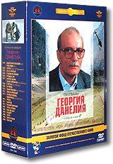 Фильмы Георгия Данелия (5DVD) (полная реставрация звука и изображения)