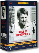 Фильмы Андрея Тарковского (полная реставрация звука и изображения) (5DVD)