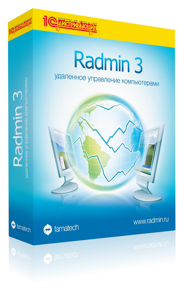Скачать программу для удаленного администрирования Radmin 3.2.