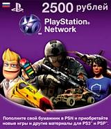 Карта оплаты для PlayStation Network (2500 рублей) от 1С Интерес