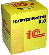 1С:Предприятие 8. CRM. Базовая версияРешение 1С:Предприятие 8. CRM. Базовая версия редакция 2.0 предназначено для локальной автоматизации процессов управления взаимоотношениями с клиентами (CRM) в компаниях малого бизнеса, «стартапах» и у индивидуальных предпринимателей. Продукт создан на новой технологической платформе «1С:Предприятие 8.3» в режиме управляемого приложения.<br>