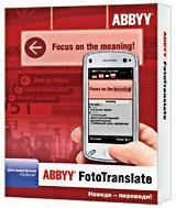 ABBYY FotoTranslate Многоязычная версияABBYY FotoTranslate &amp;ndash; программа для смартфонов Nokia, с помощью которой вы получите мгновенный перевод любого сфотографированного слова или фразы.<br>