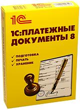1С:Платежные документы 8Программа 1С:Платежные документы 8 предназначена для подготовки, печати и хранения основных бухгалтерских документов<br>