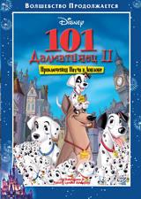 101 Далматинец II: Приключения Патча в Лондоне (региональноеиздание) (DVD)