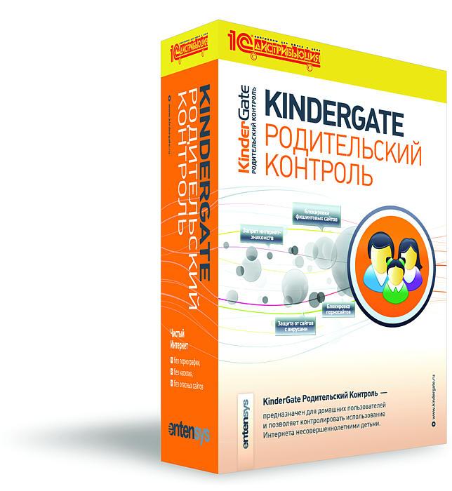 KinderGate Родительский Контроль (1 ПК, 2 года)